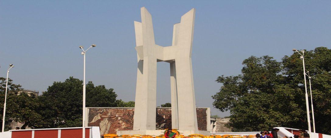 Shaheed Minar - University of Rajshahi